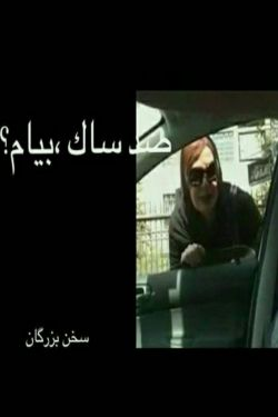 لینک گروه فقط اقایون (+۲۰) خانومای عزیز لطفا نیایین چون حذف میشین . مرسی ممنون   https://telegram.me/joinchat/AX-d9gIpvOdLwHKWu_p8FQ