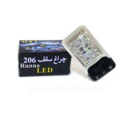 چراغ سقفی 206 / از ویژگی های این محصول کیفیت بالا و نور زیبا است. مصرف بسیار کم برق نیز از دیگر ویژگی های این نوع چراغ ها به شمارمی آید، و اگر ساعتها روشن باشد هیچگونه اختلالی در باطری خودرو ایجاد نمی کند.  می توان با نصب چراغ سقفی عقب نور کافی و مستقل دراختیار سرنشینان عقب خودرو قرار داد. این چراغ همانند چراغ سقفی جلو عمل کرده و کلید عملکرد آن دارای سه وضعیت می باشد:  وضعیت روشن شدن همزمان با بازشدن دربها وضعیت خاموش وضعیت روشنایی دائم