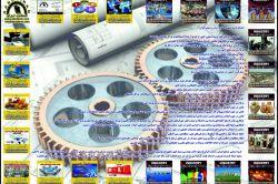 #صنایع_ایران مشاور, مجری, بسته بندی و بازاریاب فروش محصولات صنایع ( هلدینگ صنایع)