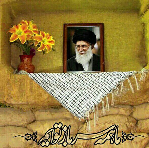 امام خامنهای, امروز: مذاکره با آمریکا ممنوع است. یاعلی!...