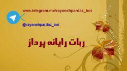 https://telegram.me/rayanehpardaz_bot