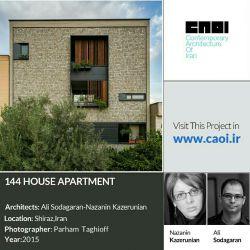 خانه آپارتمان 144 ذر شیراز، فینالیست جایزه معمار 94