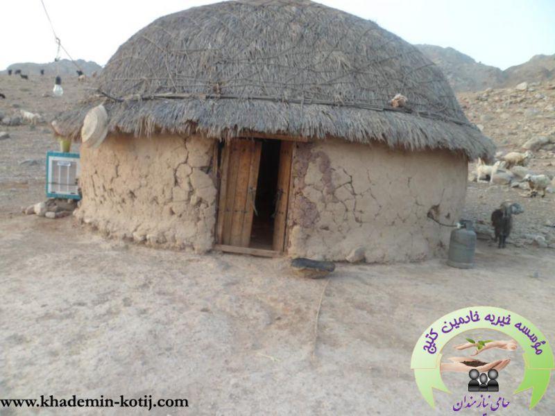 مسکن و محل زندگی / فقر و محرومیت معیشتی 1