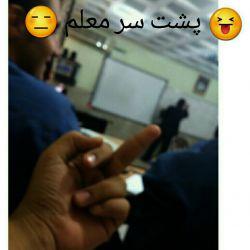 Azinaaaw =) #Fuck_School