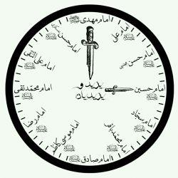 ساعت به وقت حسین( ع) لبیک یا حسین...