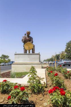 المان صنعت مسگری در زنجان