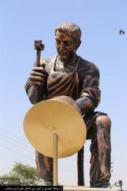 المان مسگر در انتهای خیابان مسگرهای زنجان