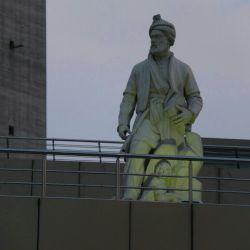 برج میلاد، فردوسی