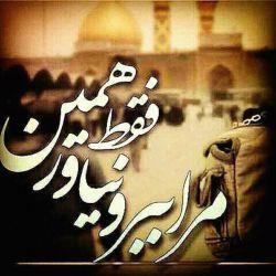 یا ابا عبد الله...دیگر غزل جواب دلم را نمے دهد ... باید که فے البداهه برای تو ، جان دهم ...   #مرا_ببر_و_نیاور_فقط_همین
