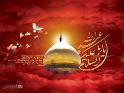 یا حسین علیه السلام لطفا به این وبلاگ هم سری بزنید ونظرات خودتان را درج نمایید http://shahid2090.blogfa.com/