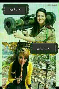 زنده باد کرد و کردستان