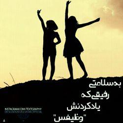 @aysooooda  @Soniammd