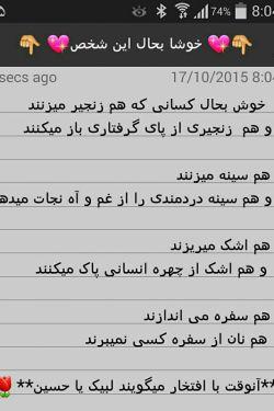 اینستاگرام : rezaadib