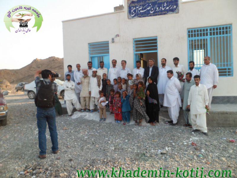 ساخت مدرسه در مناطق محروم (مدرسه شادروان نصرالله آهنج)