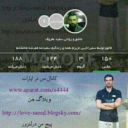 عزیزای من این خانووم خوشگله رو لطفا فالو کنین.مرسی @fatemeh4444  @fatemeh4444