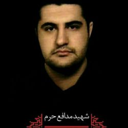 شهید شجاع یک #شهید دیگر از شهدای #مدافع_حرم دیشب شهید شده !! الفاتحه مع الصلوات