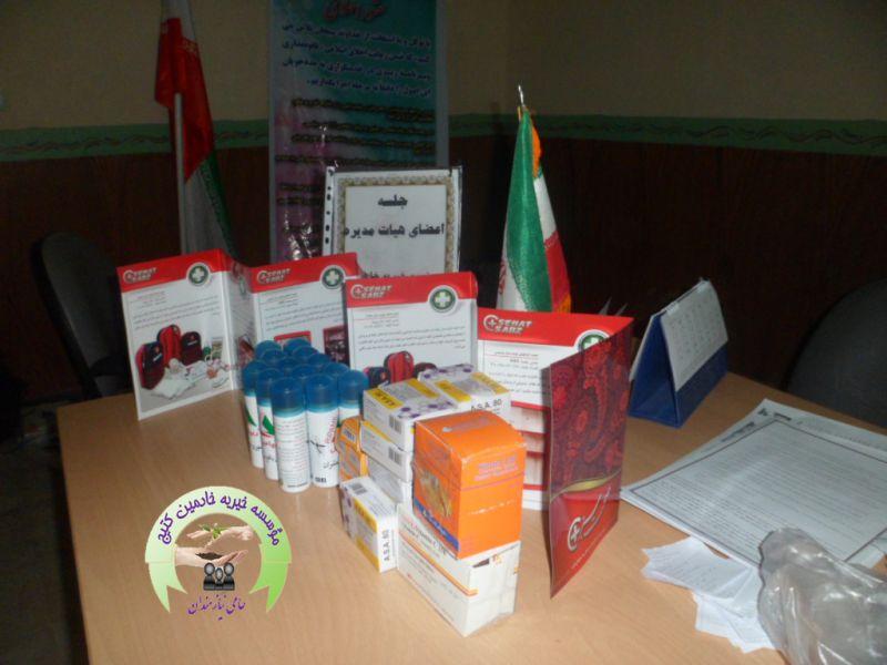 اهدای جعبه و بسته کمک های اولیه به مدارس