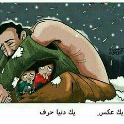 کاش قدره پدرامون رو بیشتر بدونیم