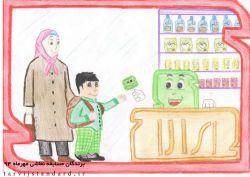 برندگان مسابقه - محمد مهدی دهقانی - اصفهان