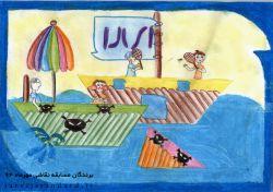 برندگان مسابقه - مریم اکبر زاده - اصفهان