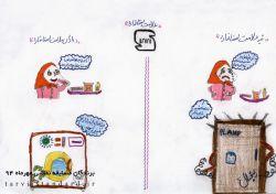 برندگان مسابقه - فاطمه احمدی - دبستان نیایش اصفهان
