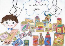 برندگان مسابقه - نازنین صادقی - دبستان نیایش اصفهان