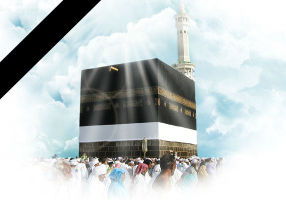 http://www.petitions24.com/mecca_disaster «نامه به دبیرکل سازمان ملل برای پیگیری فاجعه منا» (تابحال بیش از 500هزار امضا جمع شده است. در لینک بالا شما هم میتوانید امضا کنید.)