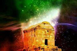 7ابان روز برزگداشت کوروش کبیربراریاییها مبارک