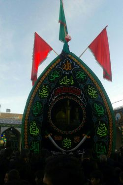 مراسم نخل برداری در بافق .یزد