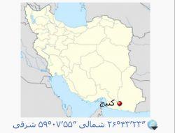 موقعیت کتیج بر روی نقشه