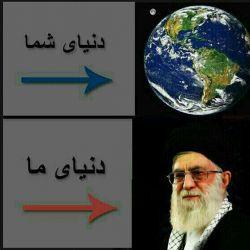 دنیای ما فقط سید علی0..........