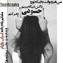 هـــــــــــhehـــــــــــــــه