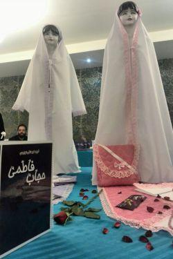 ستهای جشن تکلیف چادر مقنعه سجاده جانماز کیف ویژه مراسم جشن تکلیف
