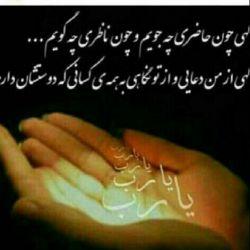 سلام دوستان مژده حامدی هستم  پیج قبلیم مسدود شده خوشحال میشم در پیج جدید بازم  با شما عزیزان باشم