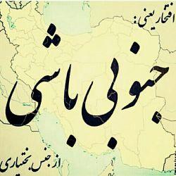 دم کل ایرانی های باغیرت گرم. ^_^