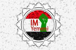 پوستر دفاع از مردم مظلوم یمن. #یمن #من_یمنی_ام #جنایت_آل_سعود #جنایت_سعودی #انا_یمانی  #yemen #help #im_yemeni
