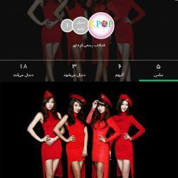 فنکلاب رسمی کره ای رو دنبال کنید @koreanlove