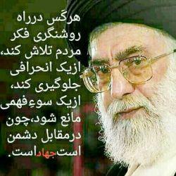 #رهبری #جهاد #روشنگری #فکر_مردم  #سوءفهم #مانع #، مقابل_دشمن