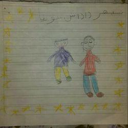 اینم نقاشیه آجی سونیام 7 سالشه