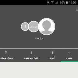 سلام دوستان پیج جدیدم فالو کنید:-) مرسی@melika_kh