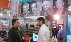 حضور در بیست و یکمین جشنواره مطبوعات تهران