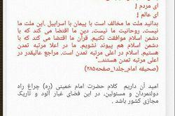http://motalebegar.blog.ir/1394/08/13