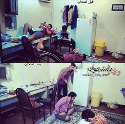 زندگی دانشجویی در موقع امتحانات