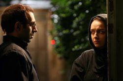 نمایی از فیلم سینمایی زندگی با چشمان بسته