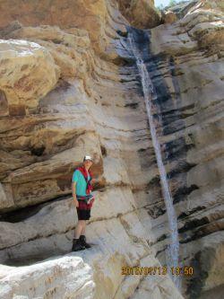 آبشار تله زنگ فروردین 94