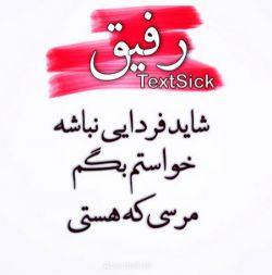 Rofaqa mrc ke hasin###
