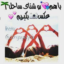@nilofar.nnd@matine19