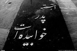 آخی دوستم ):