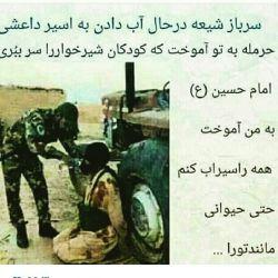 #لبیک_یا_حسین