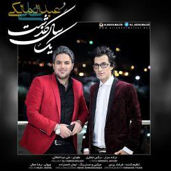 """""""یکسال گذشت"""".. آهنگ جدید علی عبدالمالکی.. به مناسبت اولین سالگرد مرحوم مرتضی پاشایی/ HMD"""